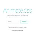 Крутая и простая CSS анимация animate.css