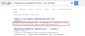 Где находится description на сайте? Drogin.ru