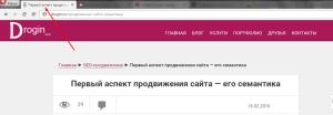 Где находится title. Drogin.ru