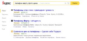 Основные стоп-слова Яндекс Директ. Drogin.ru