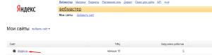 Яндекс.Вебмастер - как проверит robots.txt. Drogin.ru