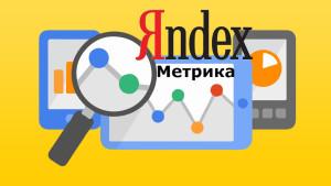Яндекс Метрика - как установить на сайт. Drogin.ru