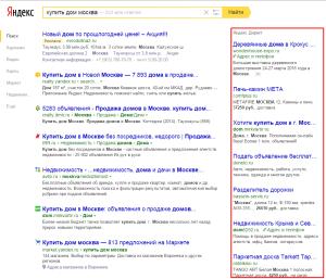 Гарантированные показы Яндекс Диркт - справа от результатов. Drogin.ru