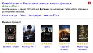 Информационный Яндекс Остров. Drogin.ru
