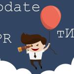 Апдейт Яндекса и Google. Проверка точных апдейтов тИЦ и PR