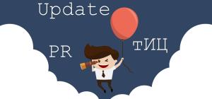 Апдейт Яндекс тИЦ и Google PR. Drogin.ru