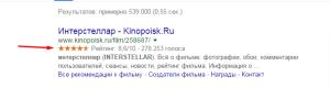 Google сниппет в виде рейтинга. Drogin.ru