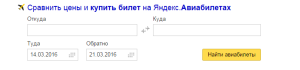 Транзакционный Яндекс Остров. Drogin.ru