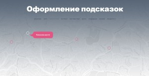 Всплывающие окна на HTML и CSS3. Drogin.ru