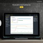 Новый Вебмастер Яндекс — режим бета-версии