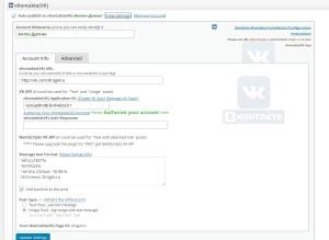 Настройка кросспостинга на Social NetWorks Auto-Poster - плагин для WordPress. Drogin.ru