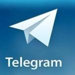 Новая функция Telegram для Beta macOS
