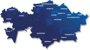 Блокировка Telegram в Казахстане по времени совпадает с эфирами оппозиционеров