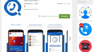 GetContact сливает личную информацию в сеть