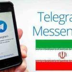В Иране готовят замену мессенджеру Telegram — Soroush