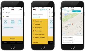 "AppStore против такси ""Максим"": к чему привели санкции США против Ирана"