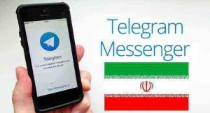 В Иране готовят замену мессенджеру Telegram