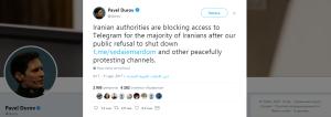 Павел Дуров о причине блокировки Telegram в Иране