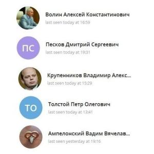 Российские чиновники продолжают пользоваться Telegram после блокировки