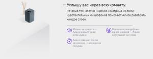 Яндекс.Станция обладает супермощным звуком