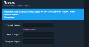 Как сменить пароль от Twitter-3