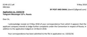 Жлоба Telegram в ЕСПЧ принята