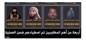 Захваченные террористы