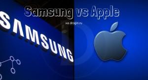 Samsung и Apple закопали топор войны