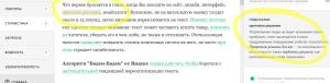 """несовершенство сервиса """"Тургенев"""""""