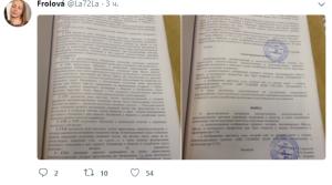 Мария Мотузная предоставила материалы своего дела 10