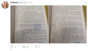Мария Мотузная предоставила материалы своего дела 9