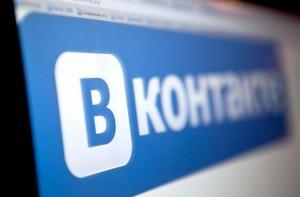 ВКонтакте ввел автоматическую модерацию контента в режиме реального времени