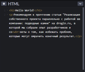 Тег HTML5 - <wbr>